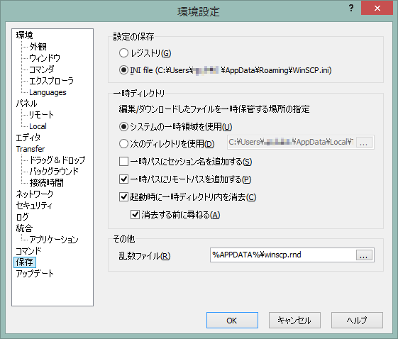 f:id:harudo:20140126165418p:image
