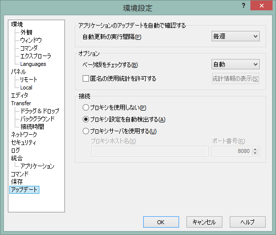 f:id:harudo:20140126165419p:image