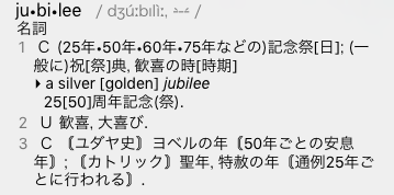 f:id:harudoriblog:20161223183128p:plain