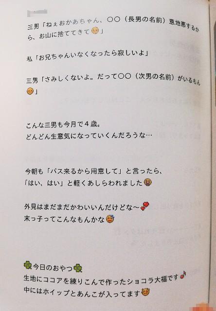 f:id:harue818:20190311214410j:plain