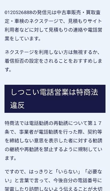 f:id:harue818:20190312135411j:plain