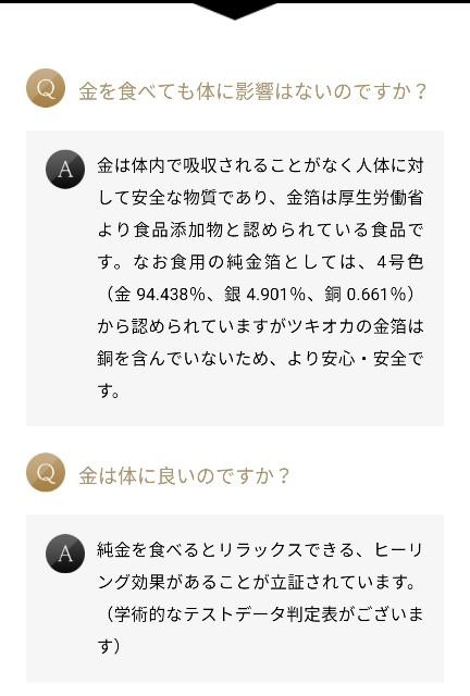 f:id:harue818:20190608164327j:plain