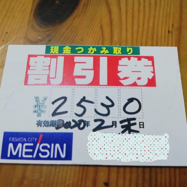 f:id:harue818:20200119160921j:plain