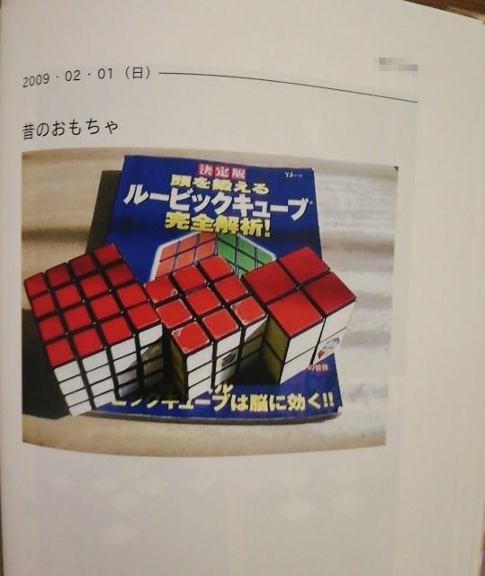 f:id:harue818:20200315210101j:plain