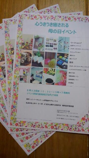 f:id:haruha-ohana:20170426133952j:image