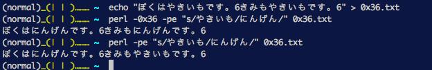 f:id:haruharu1:20150603214753p:plain