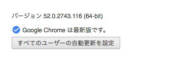 f:id:haruharu1:20160805194635p:plain
