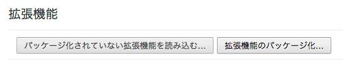 f:id:haruharu1:20161228112442p:plain