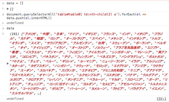 f:id:haruharu1:20180105150425p:plain