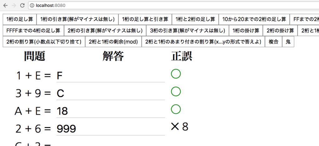 f:id:haruharu1:20180401214028p:plain