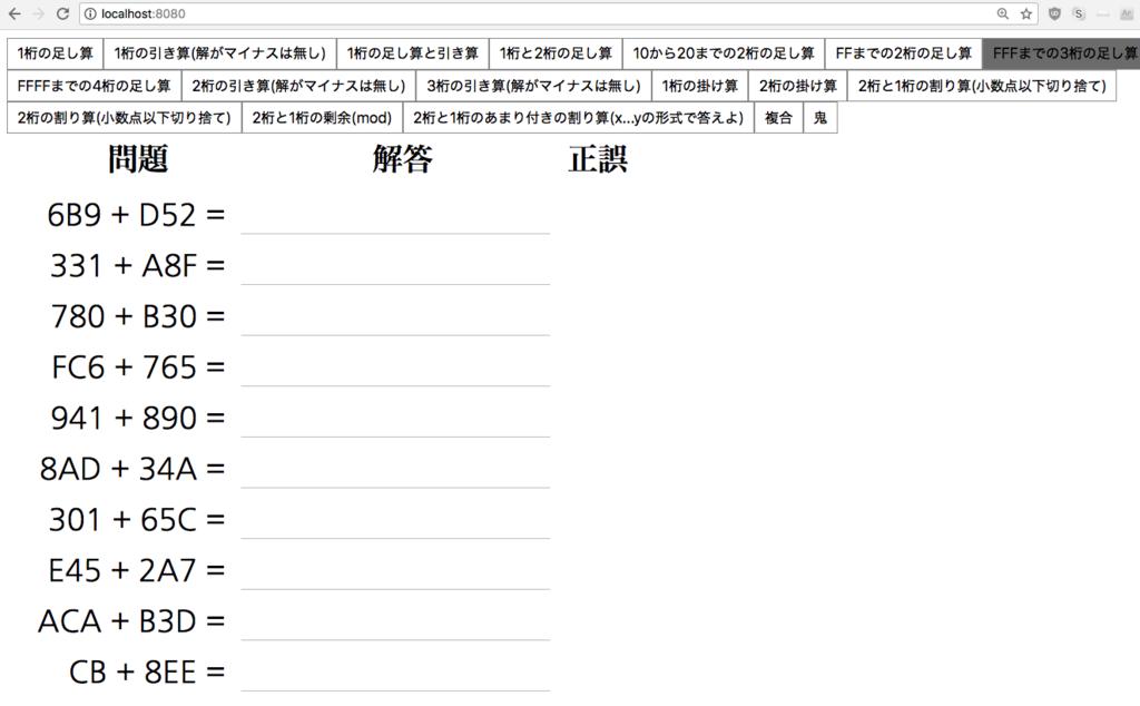 f:id:haruharu1:20180401214143p:plain