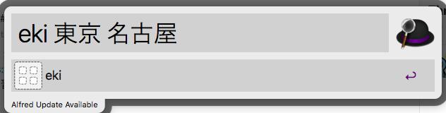 f:id:haruharu1:20180807120409p:plain