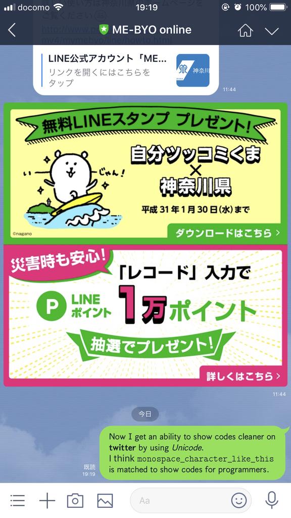 f:id:haruharu1:20190107192111p:plain