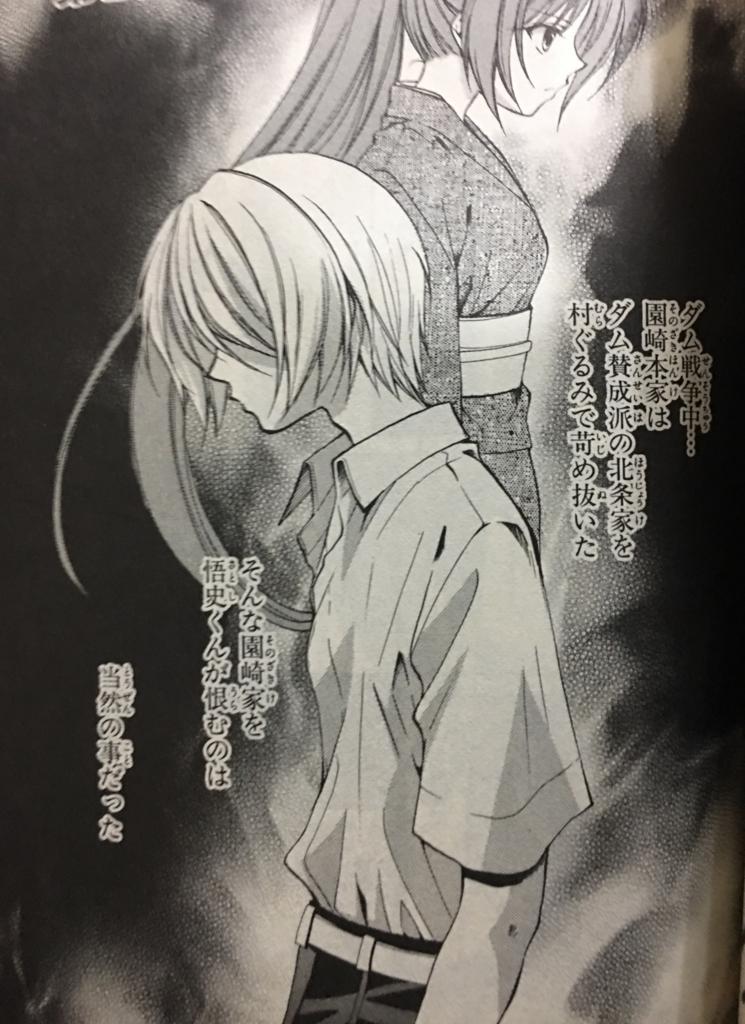 f:id:haruharu1103:20180301202604j:plain