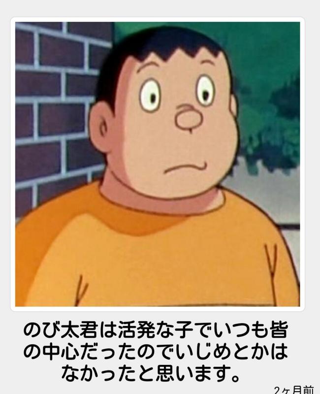 f:id:haruharu32:20140407051235j:plain