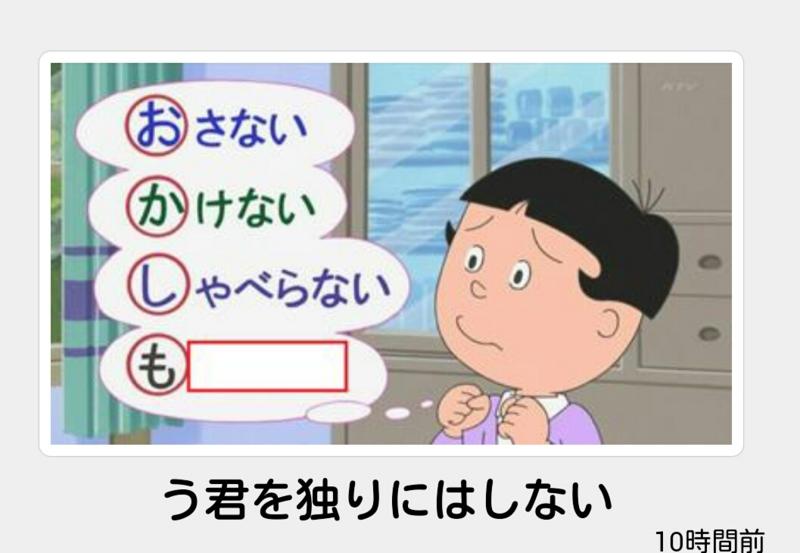 f:id:haruharu32:20140407051256j:plain