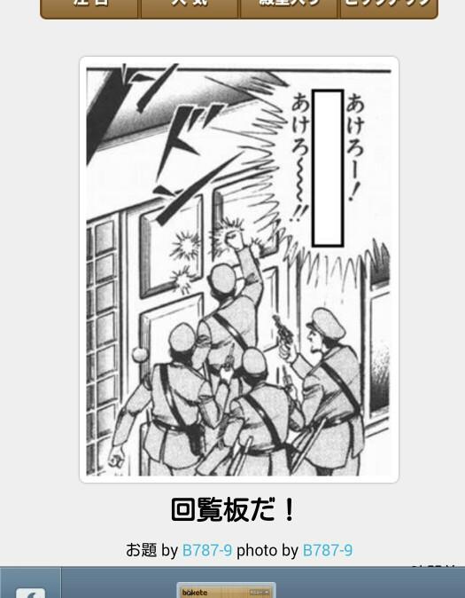 f:id:haruharu32:20151116015944j:plain