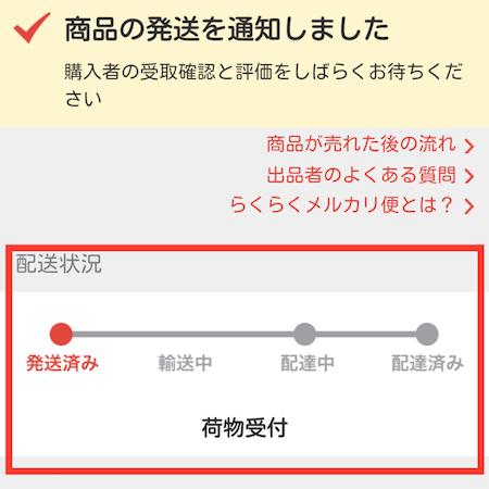 f:id:haruharu5:20170418194548p:plain