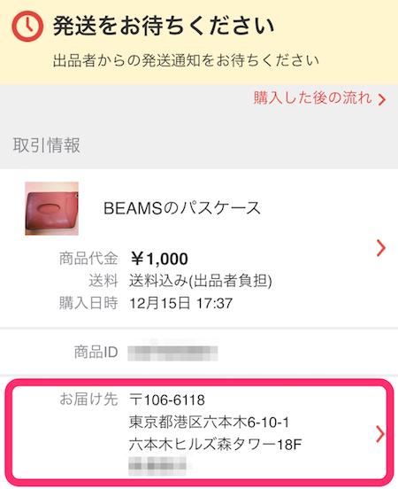 f:id:haruharu5:20170418203029p:plain