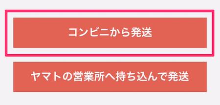 f:id:haruharu5:20170418214115p:plain