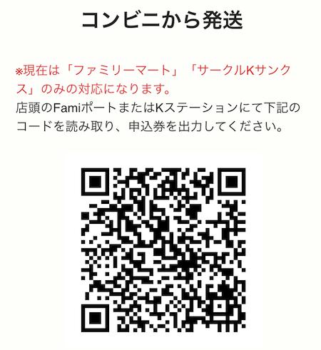 f:id:haruharu5:20170418214848p:plain