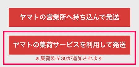 f:id:haruharu5:20170422152315p:plain