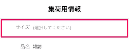 f:id:haruharu5:20170422152646p:plain
