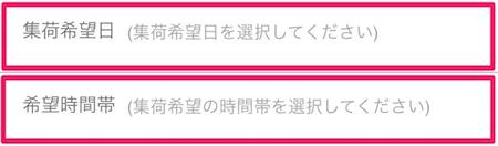 f:id:haruharu5:20170422154040p:plain