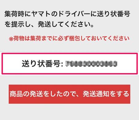 f:id:haruharu5:20170422154606p:plain