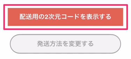 f:id:haruharu5:20170424151301p:plain
