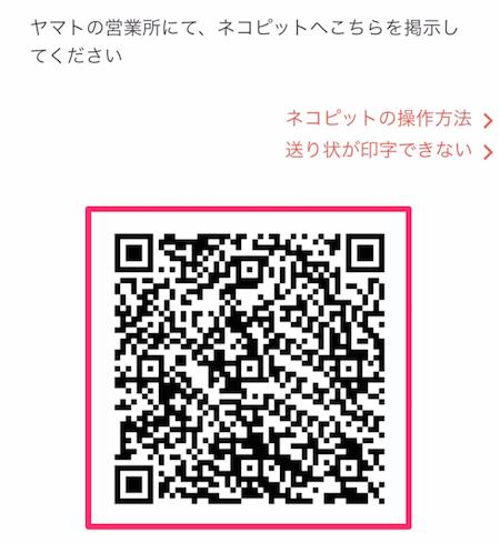f:id:haruharu5:20170424192120p:plain