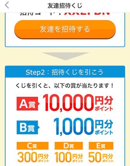 f:id:haruharu5:20170501122059p:plain