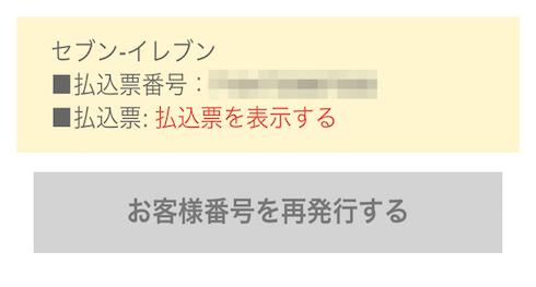 f:id:haruharu5:20170502093204p:plain