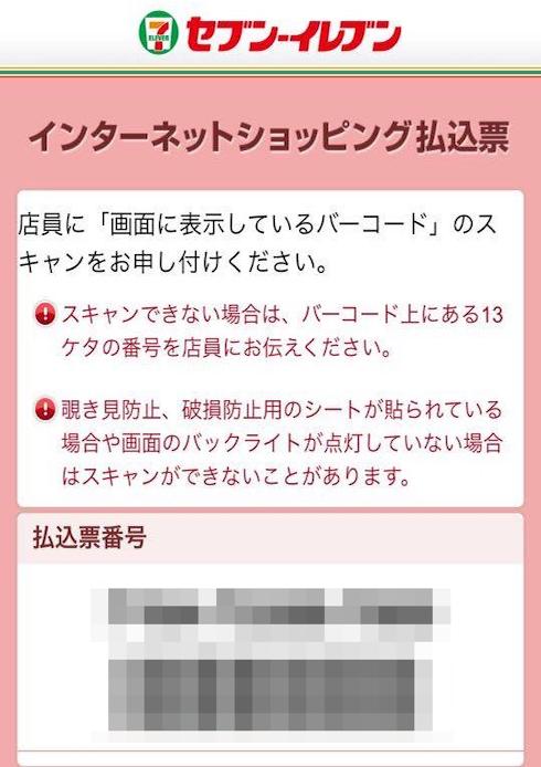 f:id:haruharu5:20170502093205p:plain
