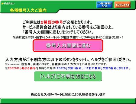 f:id:haruharu5:20170502094414p:plain