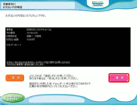 f:id:haruharu5:20170502094418p:plain