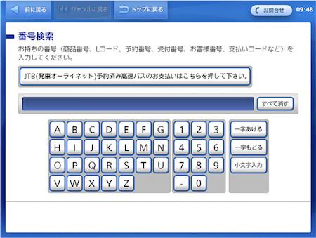 f:id:haruharu5:20170502124920j:plain