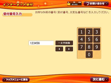 f:id:haruharu5:20170502131912j:plain
