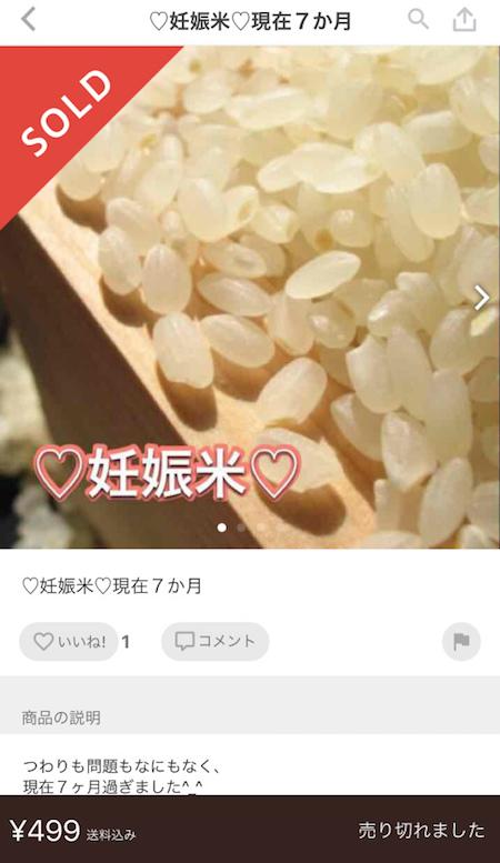 f:id:haruharu5:20170502164233j:plain