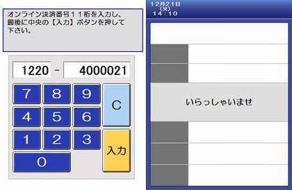 f:id:haruharu5:20170502183441j:plain