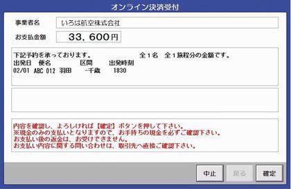 f:id:haruharu5:20170502183442j:plain