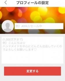 f:id:haruharu5:20170509060102j:plain