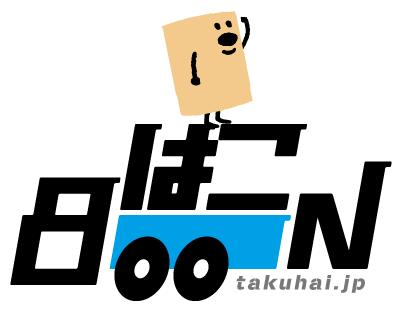 f:id:haruharu5:20170510101504p:plain