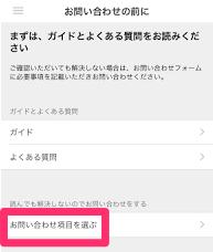 f:id:haruharu5:20170510133537p:plain