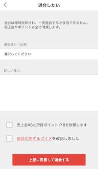 f:id:haruharu5:20170510133539p:plain