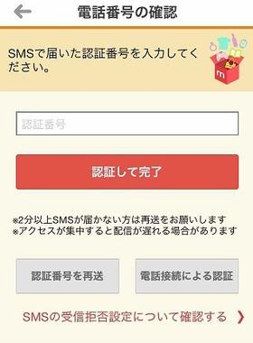 f:id:haruharu5:20170510151700j:plain