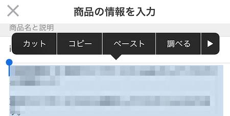 f:id:haruharu5:20170512111837p:plain