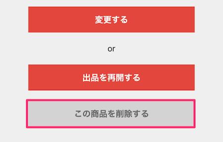 f:id:haruharu5:20170512111838p:plain
