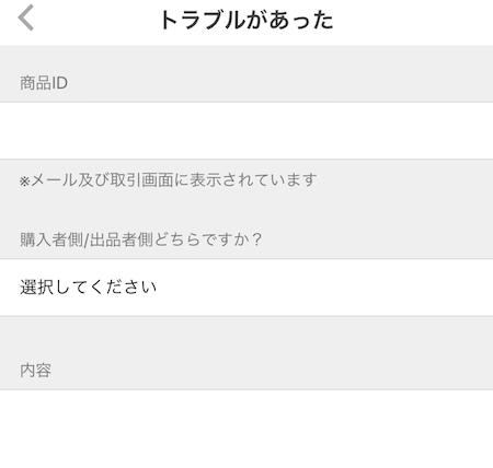 f:id:haruharu5:20170517200509p:plain