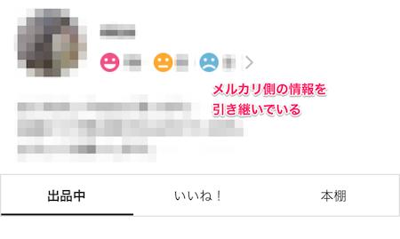 f:id:haruharu5:20170522144522p:plain